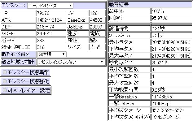 20150530_abisu.jpg