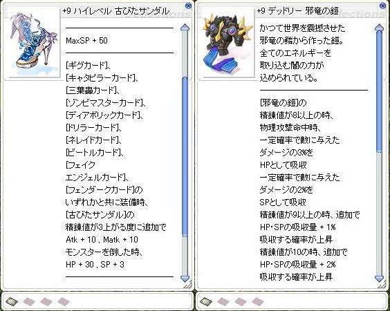 20150604_03.jpg