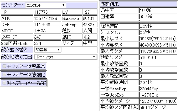20150604_bario.jpg