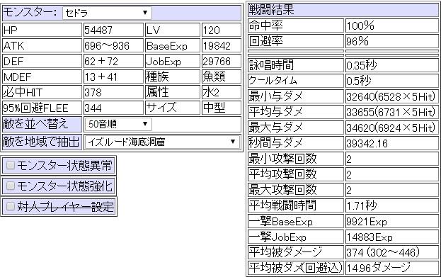 20150606_izu6.jpg