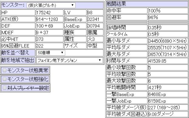 20150609_fd5.jpg