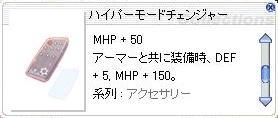 20150612_03.jpg
