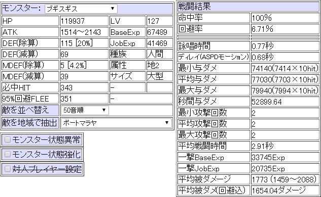 20150616_bario.jpg