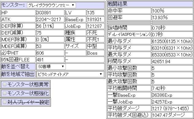 20150620_pdnm2.jpg