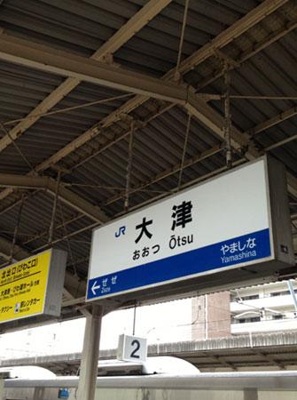 IMG_46112.jpg