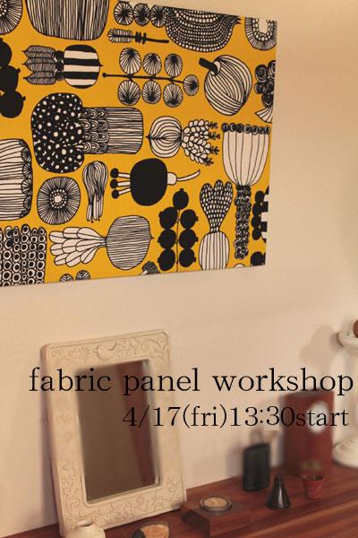 fabricpanelworkshop_.jpg