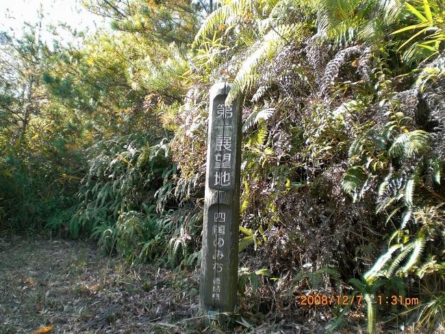 鉢伏山 001_01
