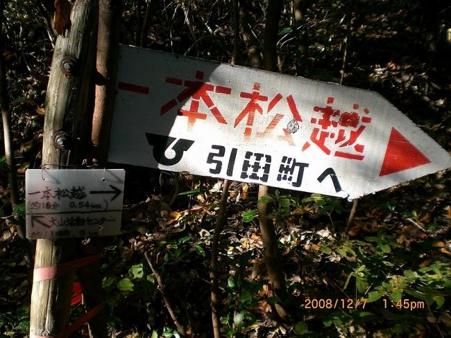 鉢伏山 004_01