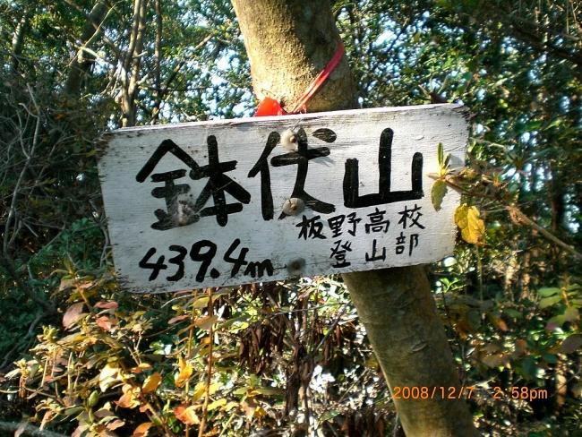 鉢伏山 007_01