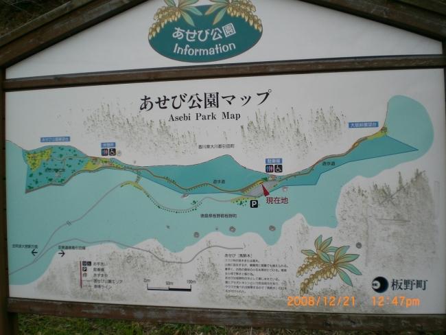 龍王山・ビク山 001