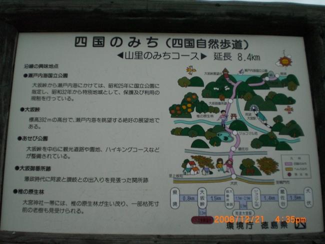 龍王山・ビク山 027