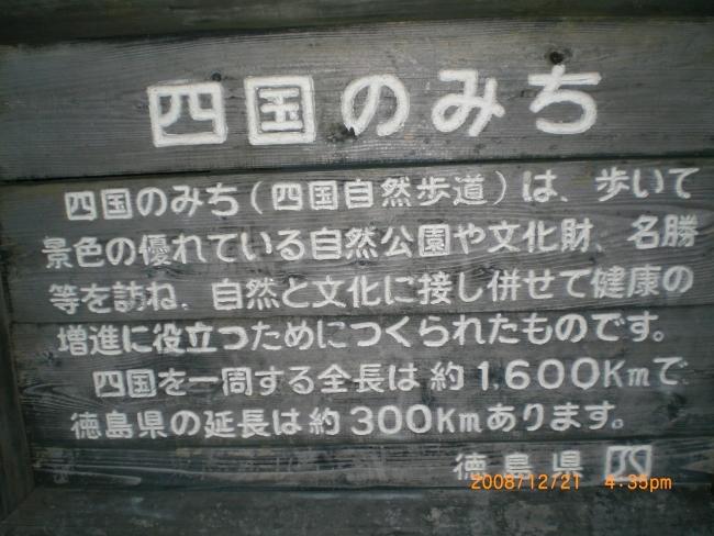 龍王山・ビク山 028