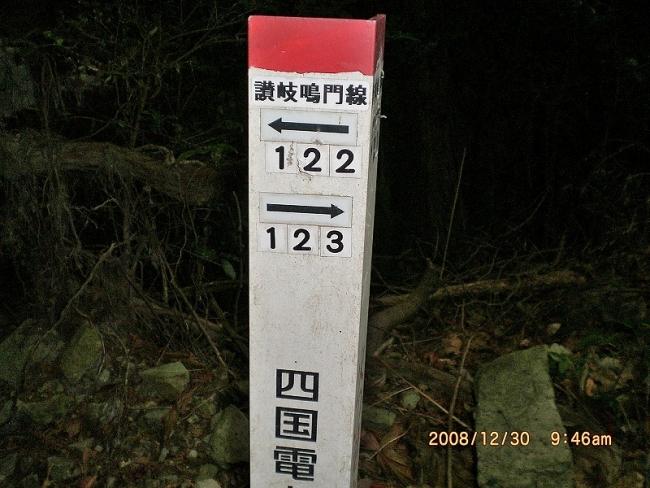 龍王・鉢伏 006_01