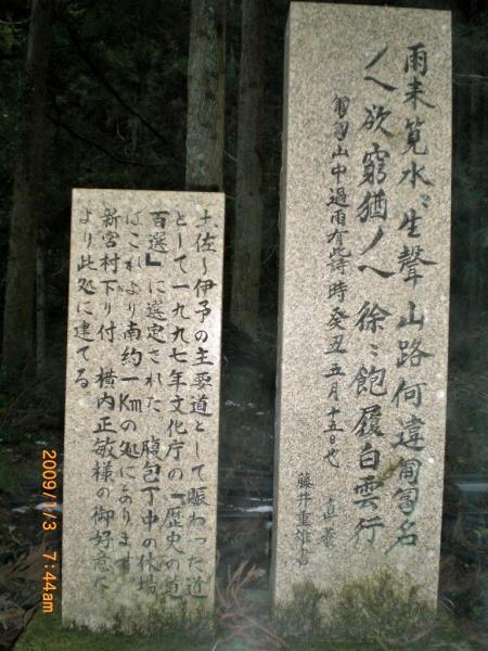 笹ヶ峰(新宮) 003_01