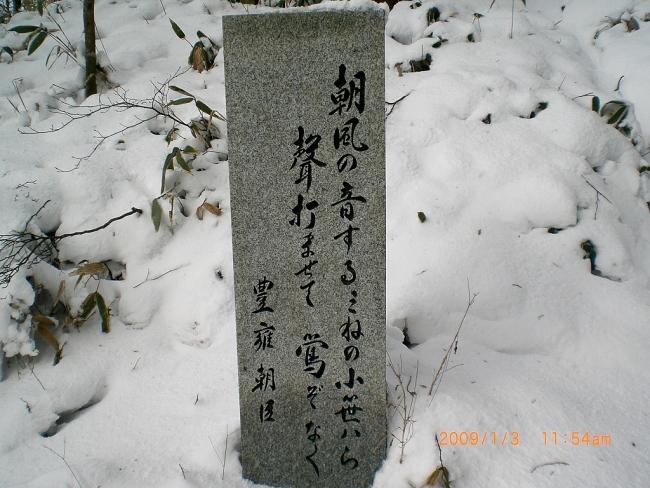 笹ヶ峰(新宮) 025_01