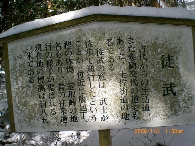 笹ヶ峰(新宮) 030_01