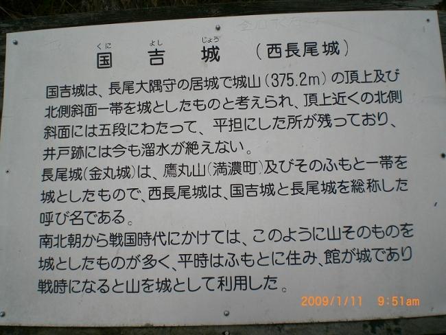 香川県城山・猫山 006