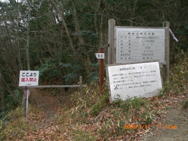 香川県城山・猫山 019