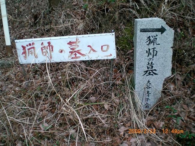 双子谷山・蜂ヶ丸 004_01