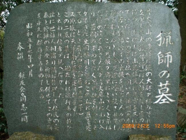 双子谷山・蜂ヶ丸 005_01