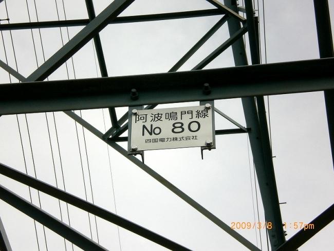 s-大麻山・板東谷川 002