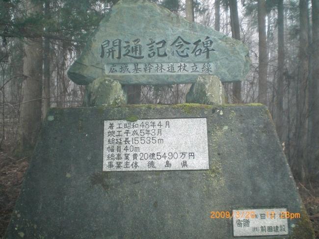 s-正善山・綱付山ピクチャ 007_01