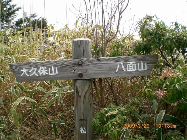 s-鬼ヶ城山 012_01