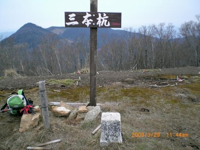 s-鬼ヶ城山 018_01
