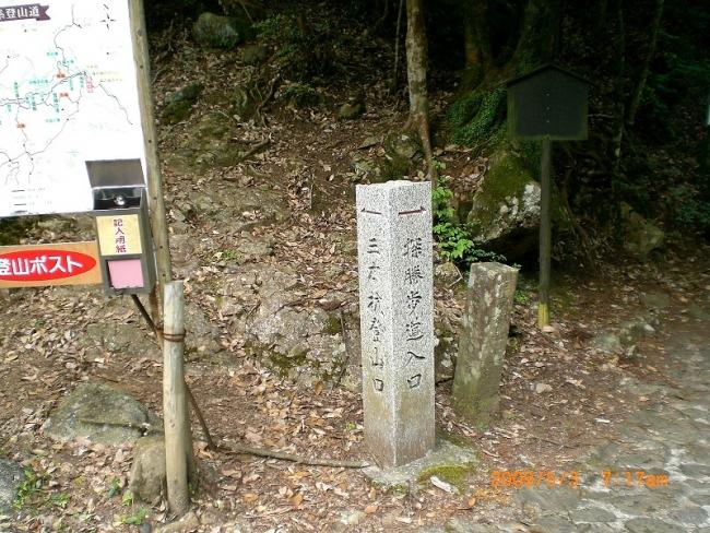 s-滑床・串が森 003_01