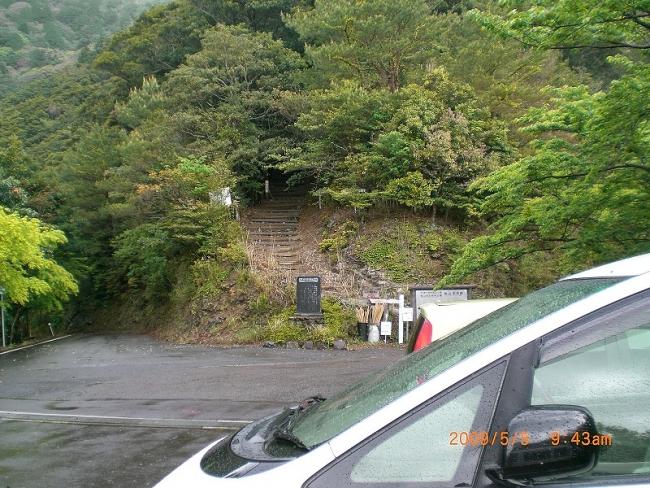 篠山 001_01