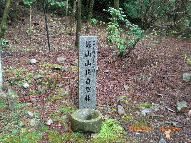 篠山 003_01