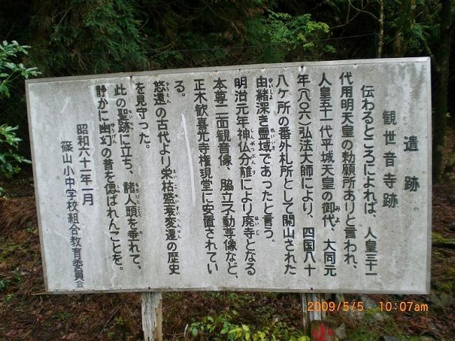 篠山 004_01
