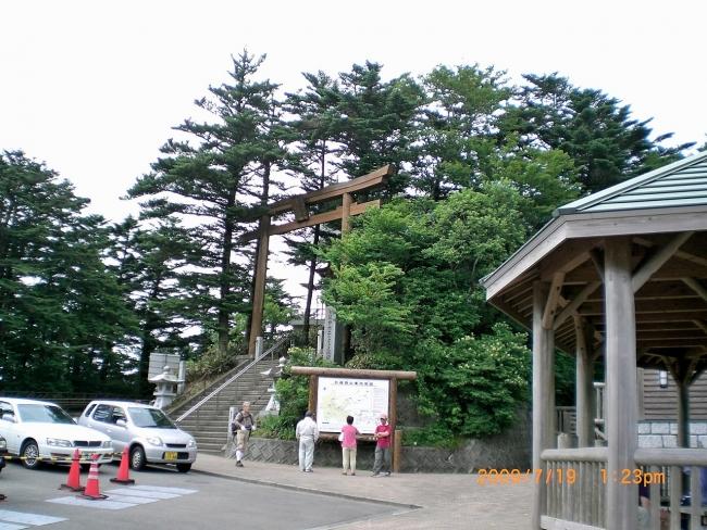 s-石鎚山・西ノ冠岳ピクチャ 100_01