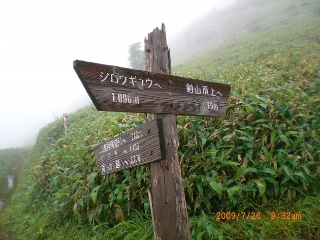 剣山 038_01