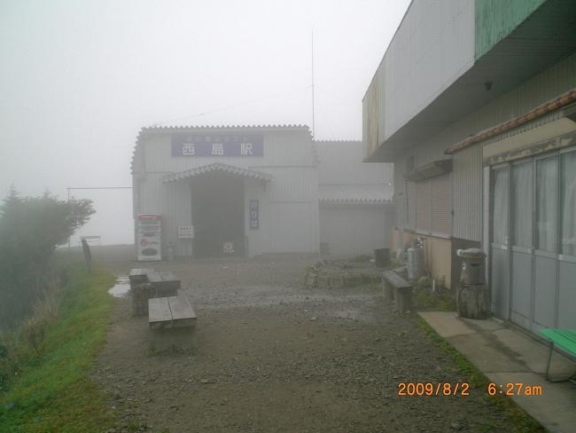 剣山 003