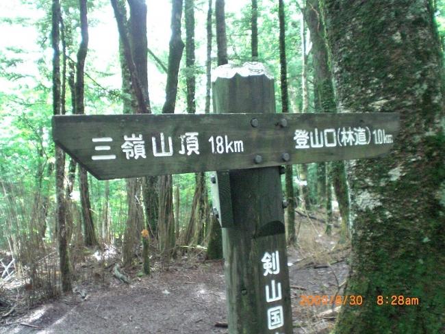 s-三嶺ピクチャ 003_01