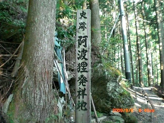 s-津志嶽ピクチャ 007_01