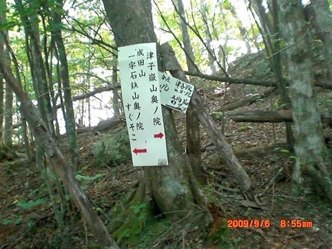 s-津志嶽ピクチャ 035_01