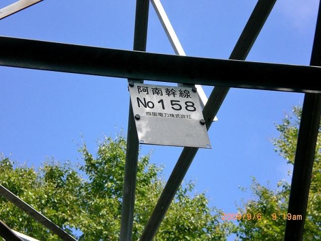 s-津志嶽ピクチャ 037_01