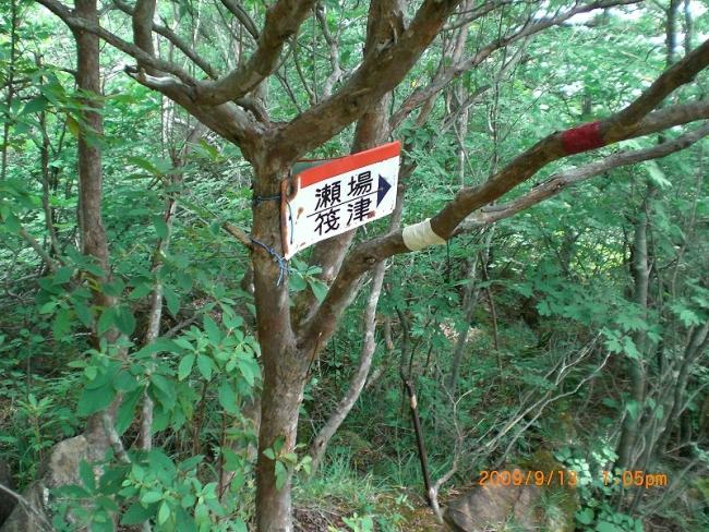 s-東赤石ピクチャ 060_01