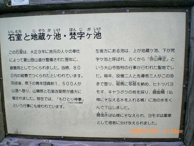 s-大山ピクチャ 040_01