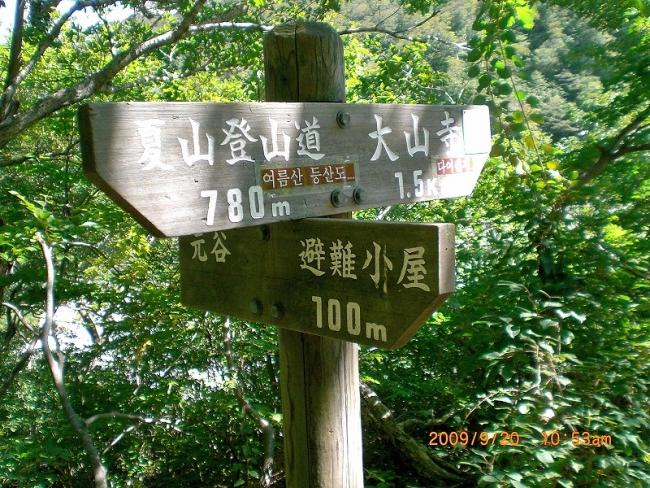s-大山ピクチャ 058_01