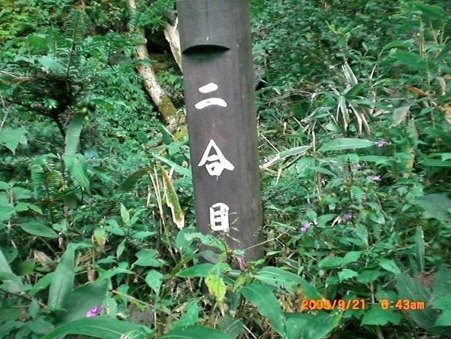s-蒜山ピクチャ 004_01