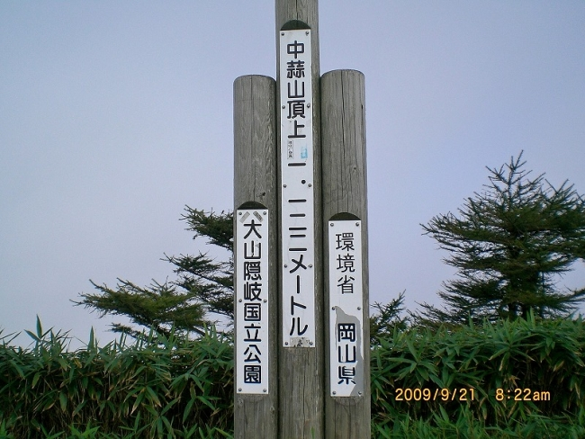 s-蒜山ピクチャ 021_01