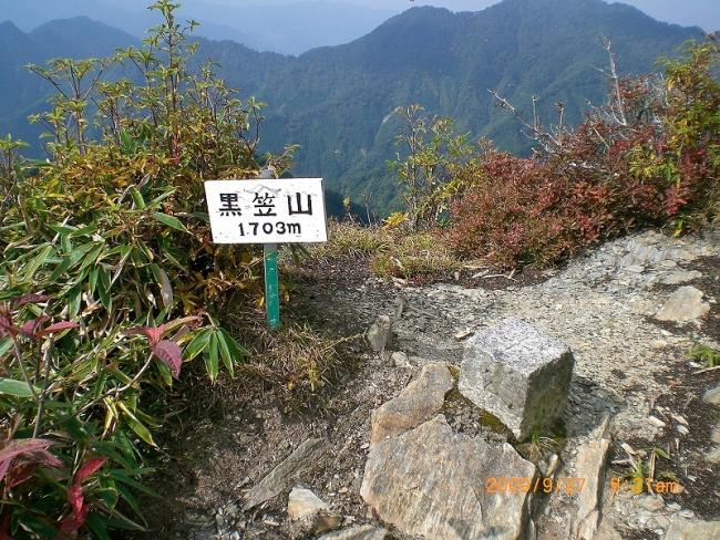 s-黒笠山ピクチャ 022_01