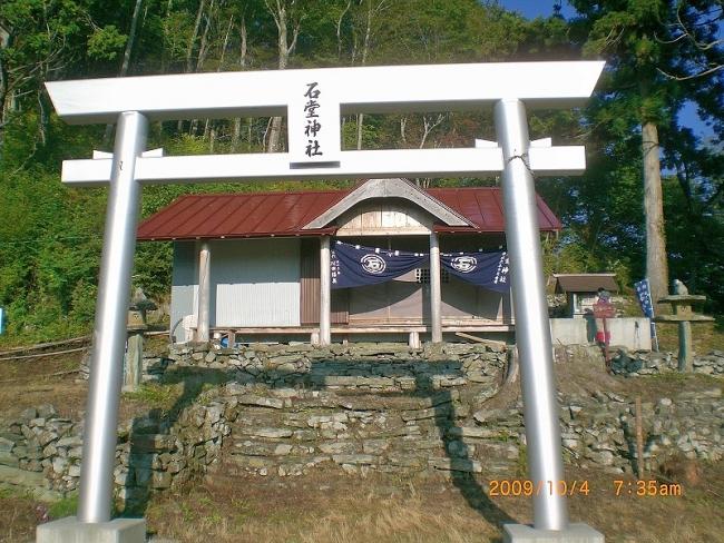 s-石堂・矢筈山ピクチャ 004_01