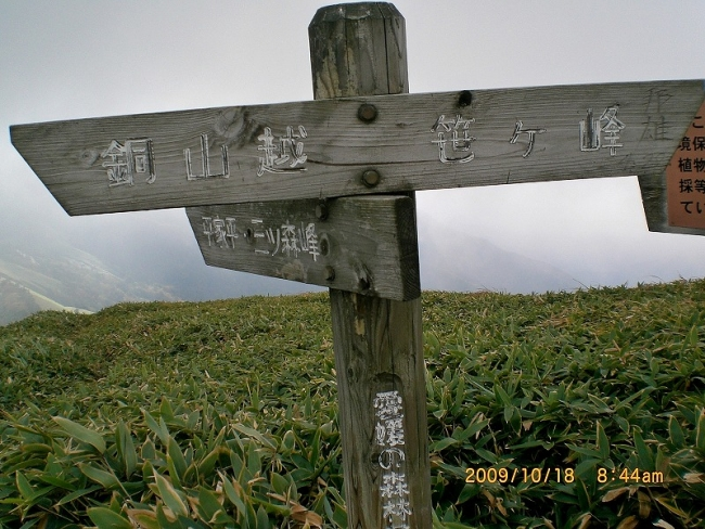 s-笹ヶ峰・チチ山ピクチャ 016_01