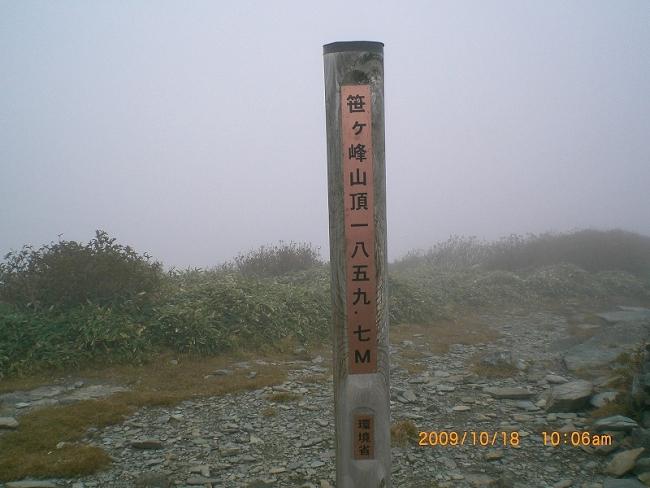 s-笹ヶ峰・チチ山ピクチャ 022_01