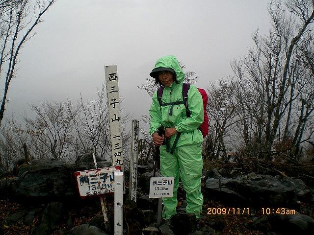 s-s-西三子山ピクチャ 011_01
