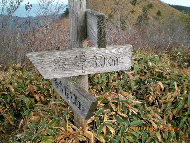 s-寒峰 004_01